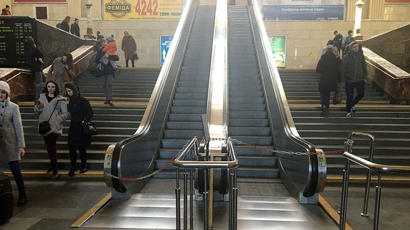 Eine Rolltreppe