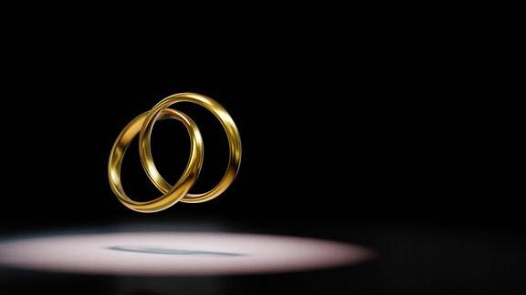 Zwei verbundene golden Ringe